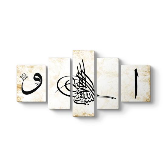 Besmele - Elif - Vav 5 Parçalı Tablo