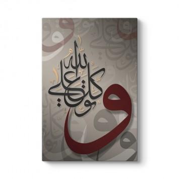 Allah Her şeye Vekildir Tablosu