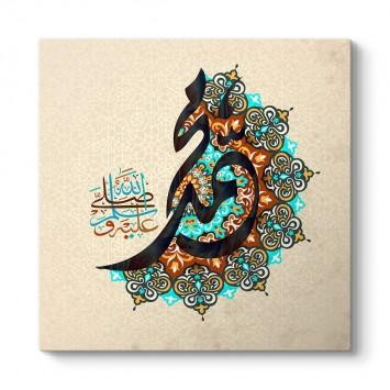 Hz. Muhammed S.a.v. Tablosu