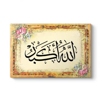 Allahu Ekber Tekbir Kanvas Tablo