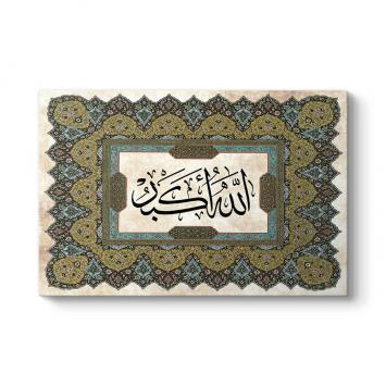 Allahu Ekber Duvar Tablosu