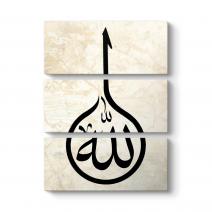 Allah (c.c) Tablosu