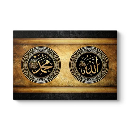 Allah - Hz Muhammed Yazılı Tablo