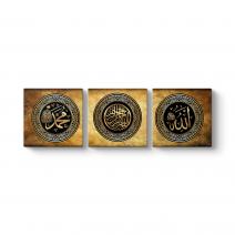 Allah - Hz Muhammed - Besmele Tablosu