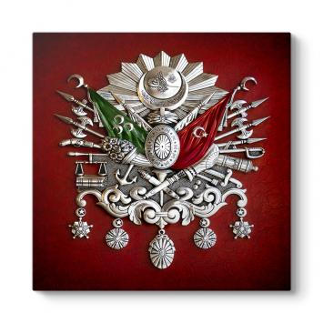Osmanlı Devlet Arması Tablosu
