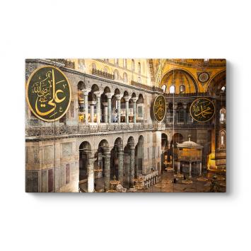 Ayasofya Camii Duvar Tablosu