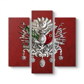 Osmanlı Devlet Arması 3 Parçalı Tablo