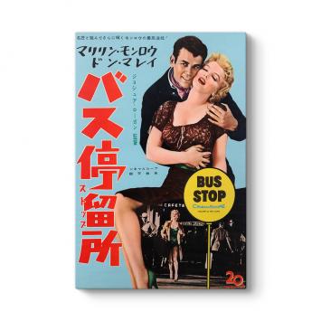 Marilyn Monroe - Bus Stop Tablosu