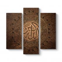 Allahu Ekber - Tekbir Tablosu