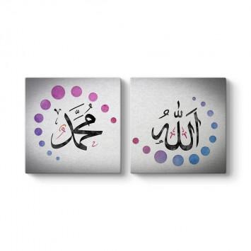 Allah - Muhammed Sonsuzluk 2 Parçalı Tablo