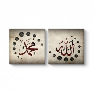 Sonsuzluk Allah - Muhammed 2 Parçalı Duvar Tablosu