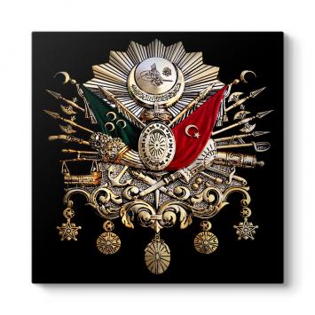 Osmanlı Devlet Arması - Tuğra Tablosu