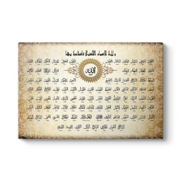 Allahın 99 İsmi  Esma-ül Hüsna Tablosu
