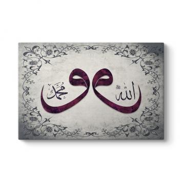 ALLAH - Muhammed - Vav