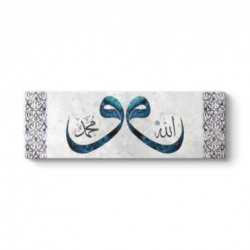 Vav Harfi Turkuaz Allah Muhammed