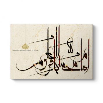 Kaligrafi Tablosu