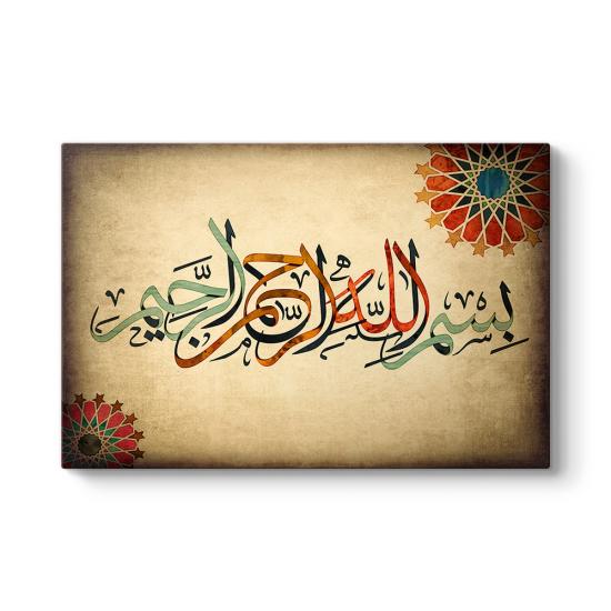 Bismillah Yazılı Tablo