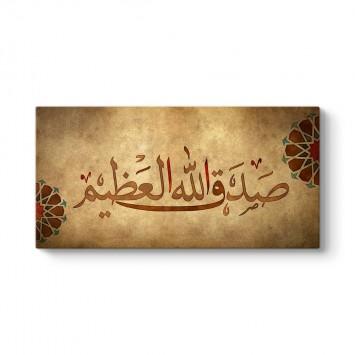 Sadakallahülazim - Allah Doğru Söyledi Tablosu