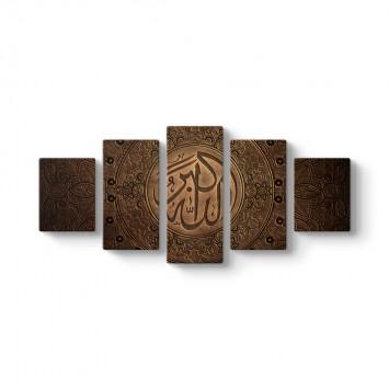 Allahu Ekber 5 Parçalı Tablo
